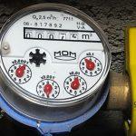 Több tízezer észak-budai lakásban nem lesz meleg víz szerdán